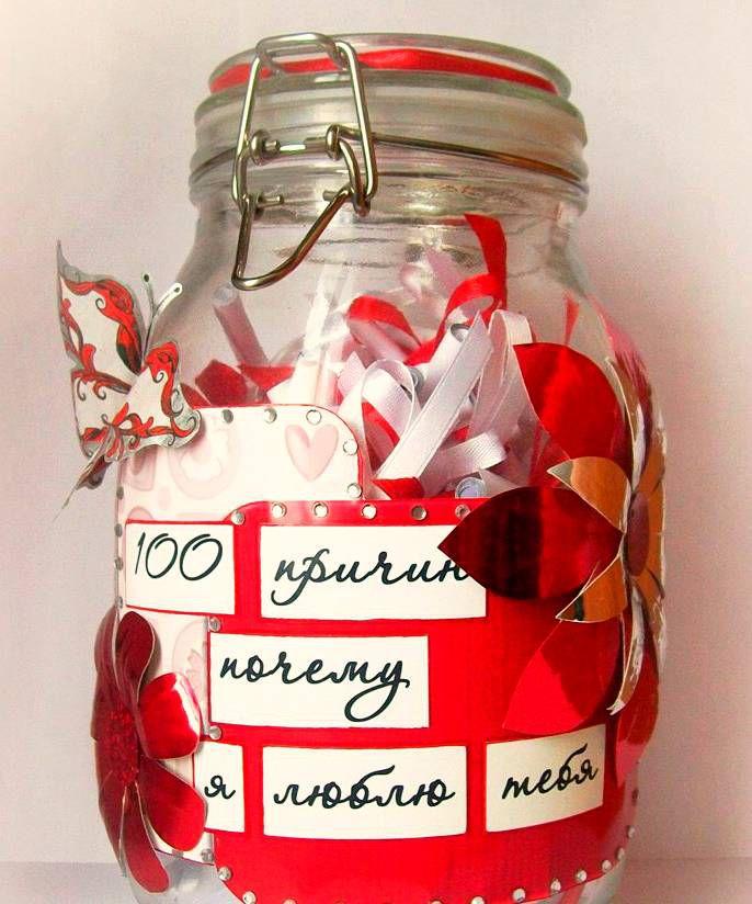Подарок любимой жене на год