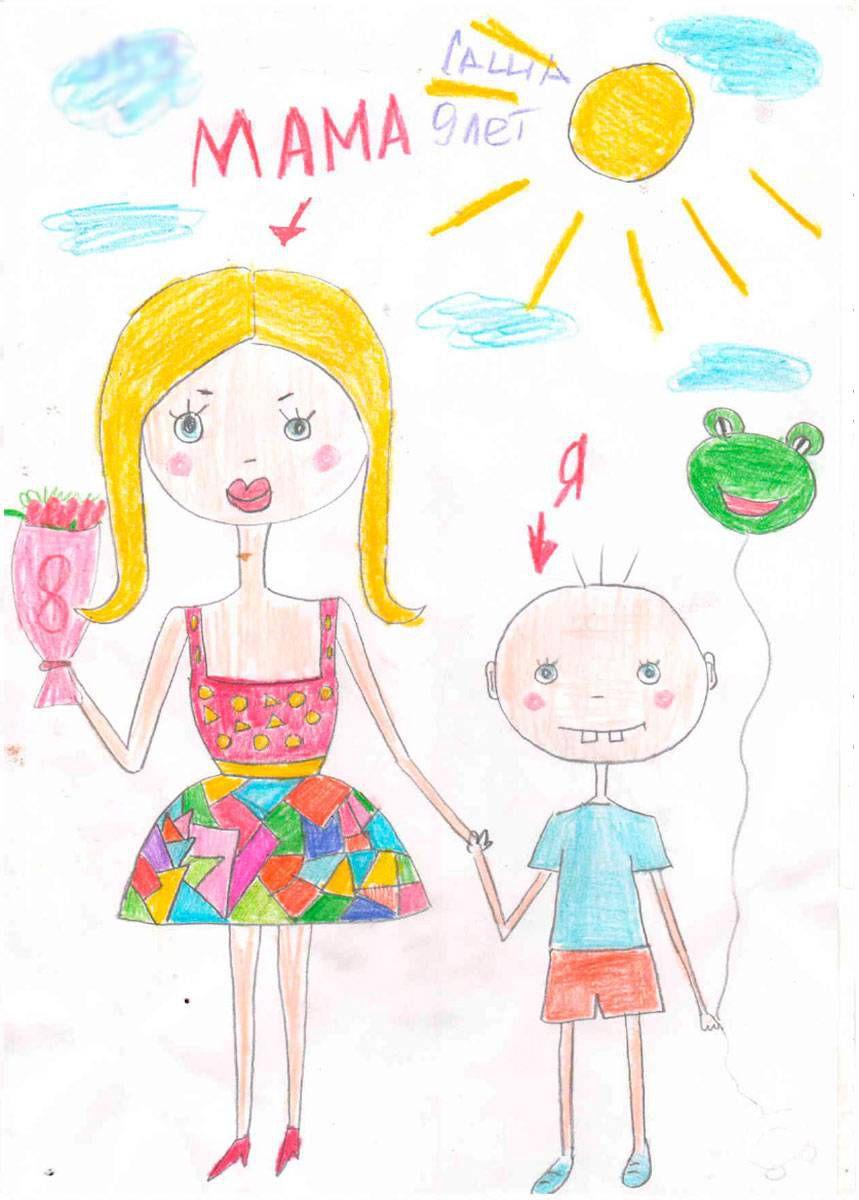 Мама и ребёнок детский рисунок