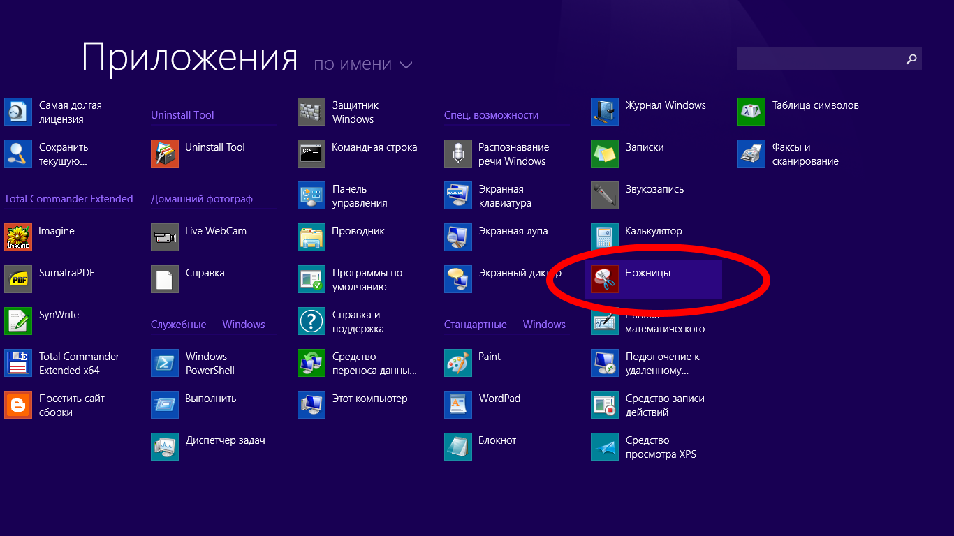 Как сделать из одного компьютера 2 windows 7