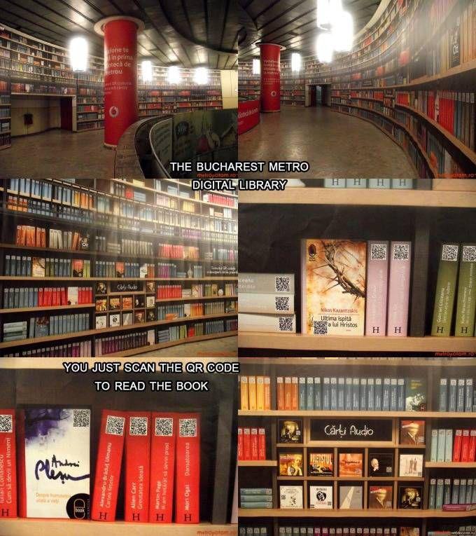 Виртуальная библиотека в Бухаресте