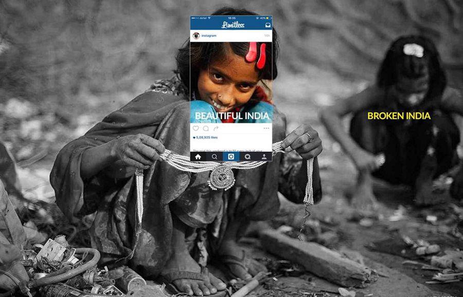 Разбитая Индия