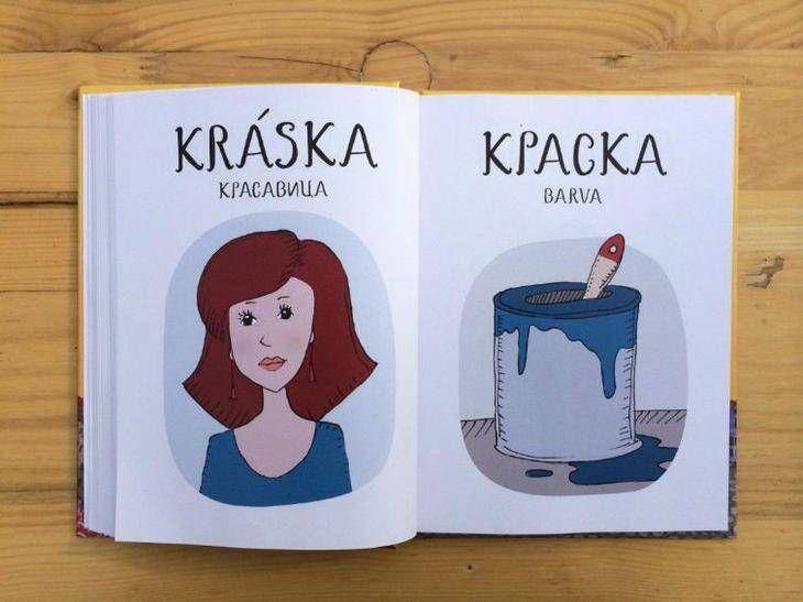 чешский и русский язык