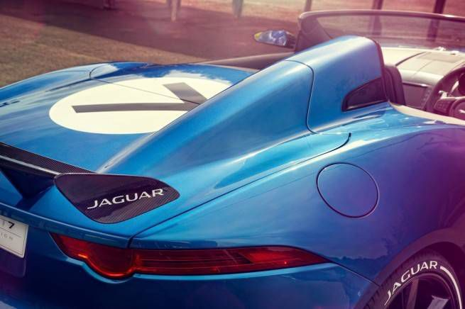 Jaguar Project 7 - 10