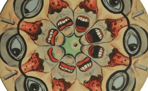 психоделия от Ричарда Блэйзера