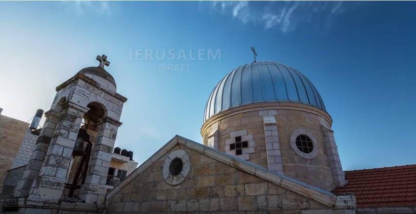 The Holy Land Израиль