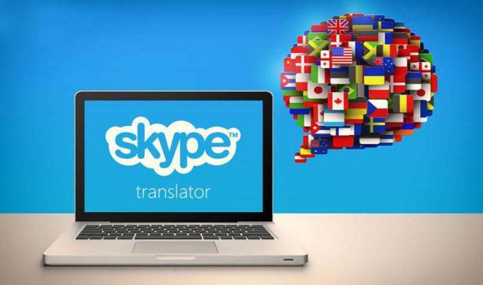 Skype переводчик: общение стало еще удобнее