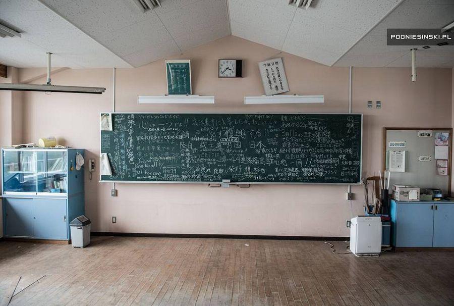 зона отчуждения Фукусимы 14