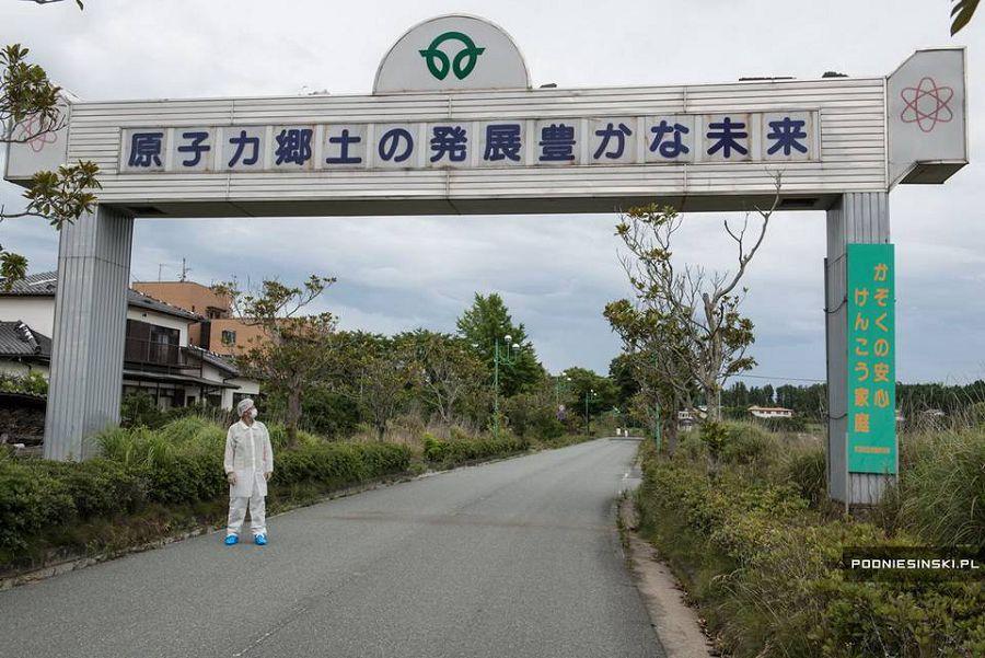 зона отчуждения Фукусимы 22