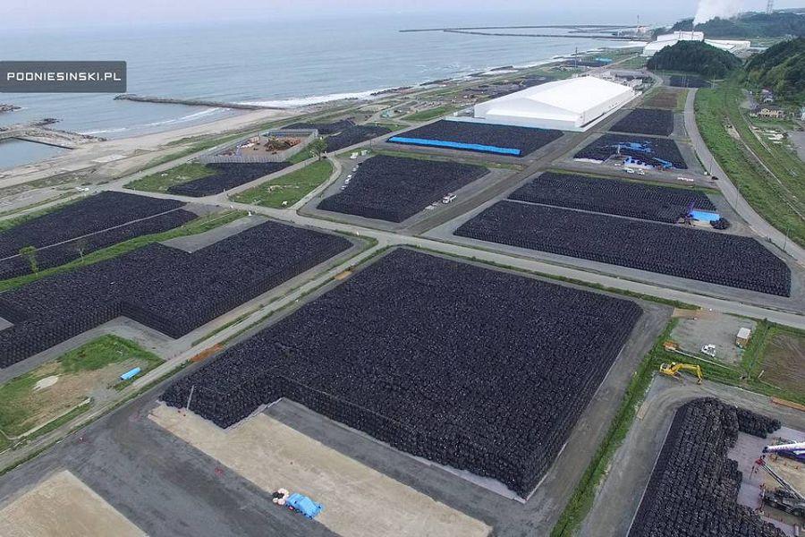 зона отчуждения Фукусимы 3