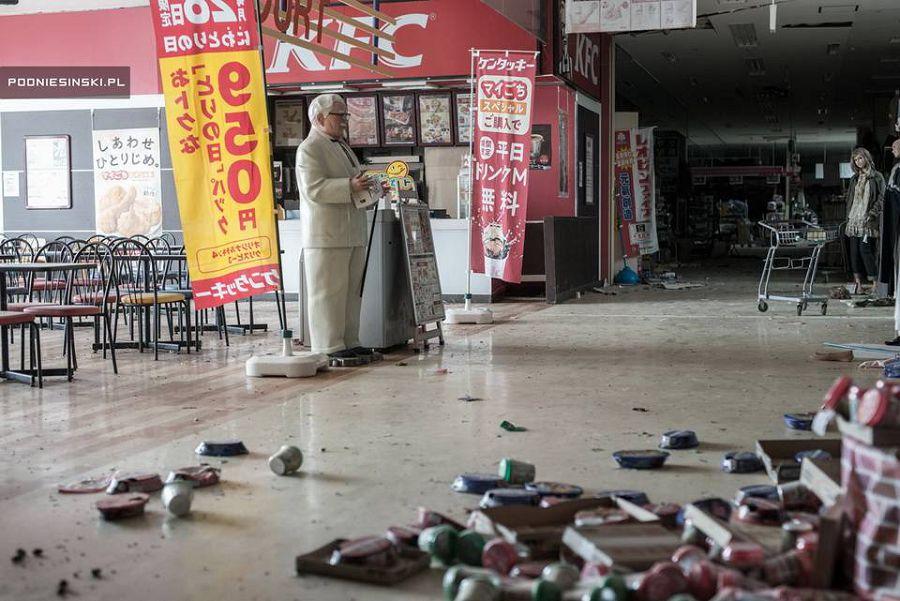 зона отчуждения Фукусимы 31