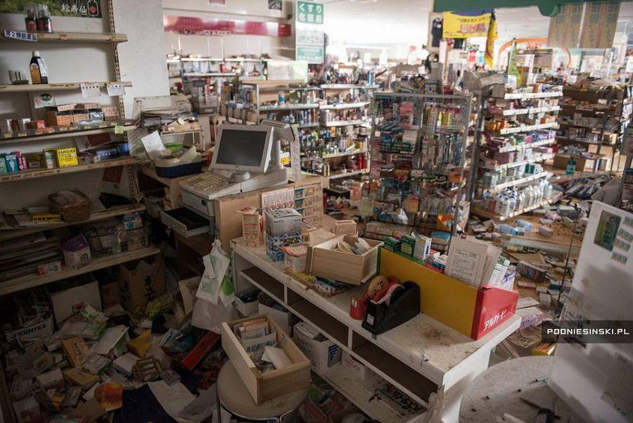 зона отчуждения Фукусимы 36