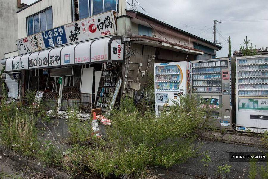 зона отчуждения Фукусимы 9