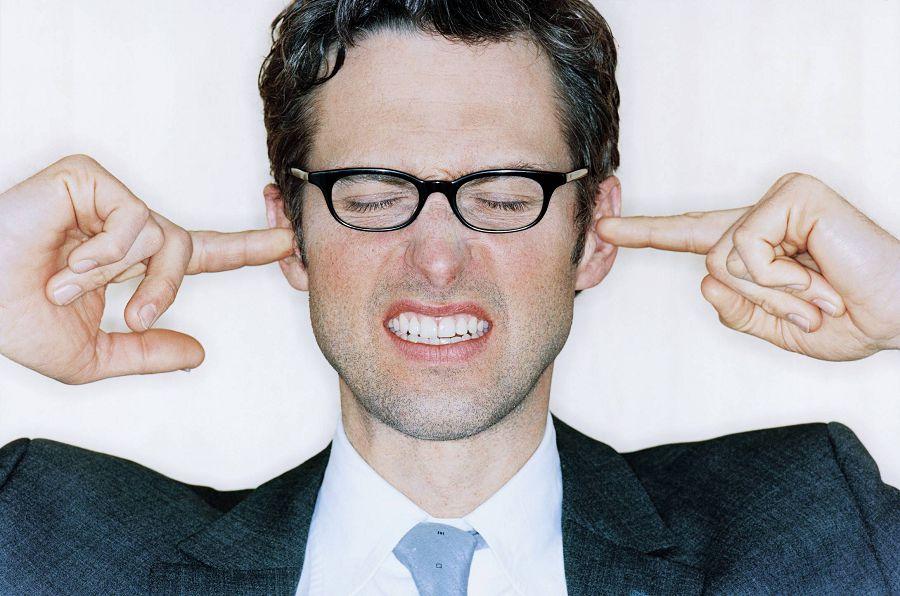 чувствительный слух