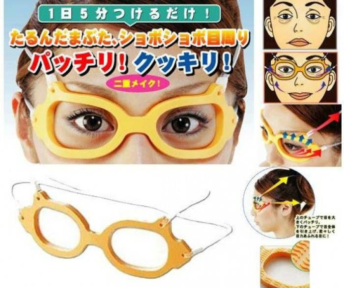 Силиконовые очки против морщин