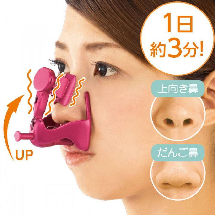 Гаджет для приподнятия кончика носа