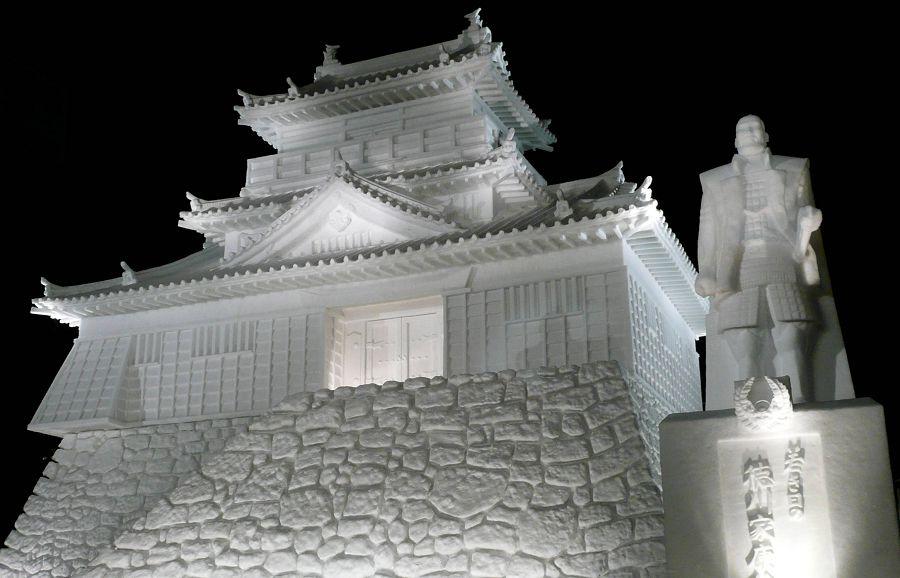 67-й зимний фестиваль в Саппоро