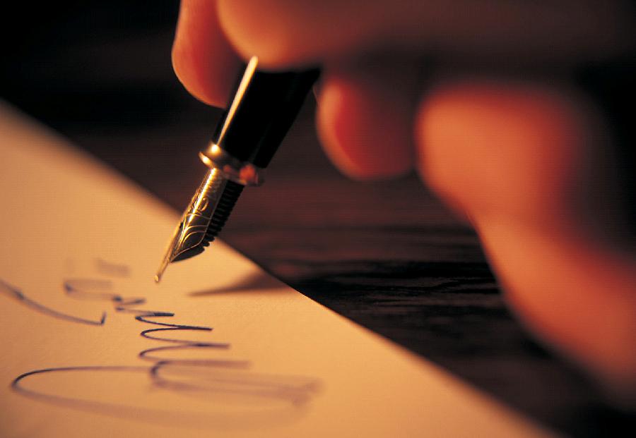 Узнайте свой характер по буквам