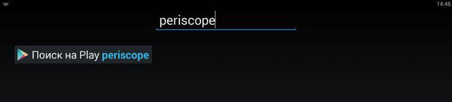 Поиск приложения Periscope