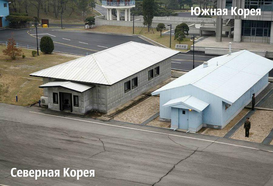 Южная Корея, Северная Корея, граница