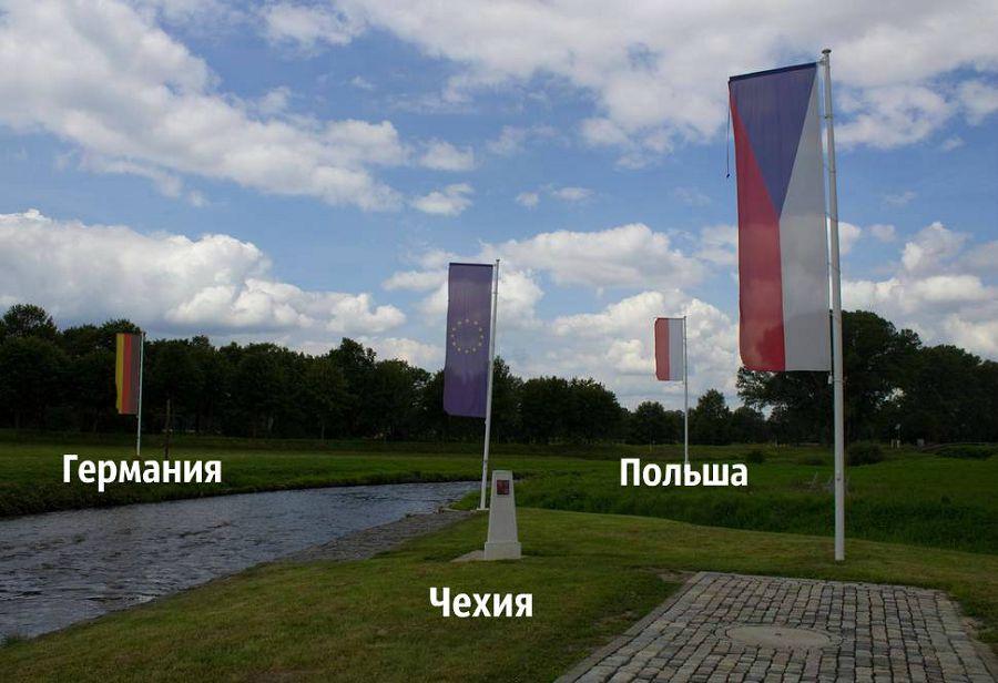 Германия, Польша, Чехия, граница