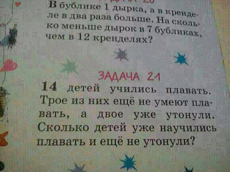 задачи из учебников
