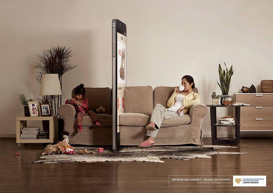 социальная реклама дети