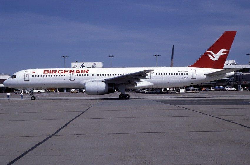 Авиакатастрофа в Пуэрто-Плата