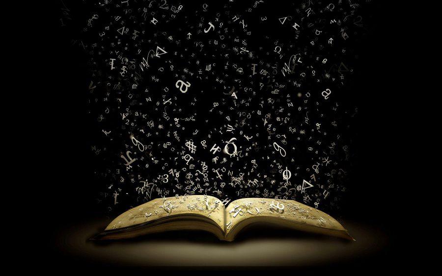 Открытая книга, буквы