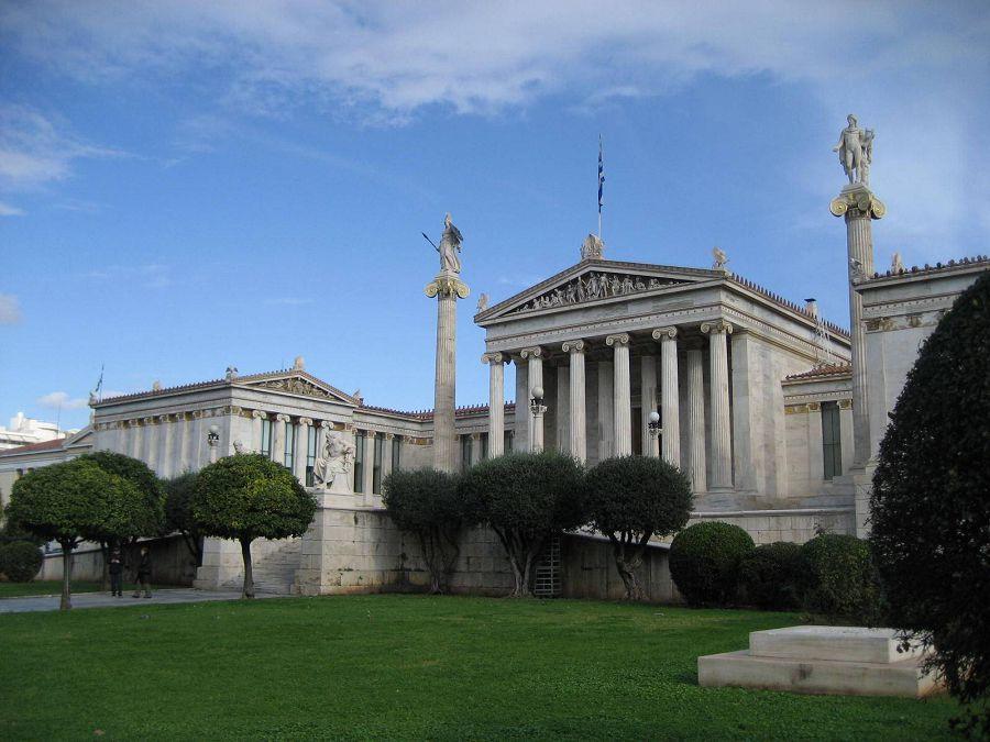 Площадь Синтагма, Афины