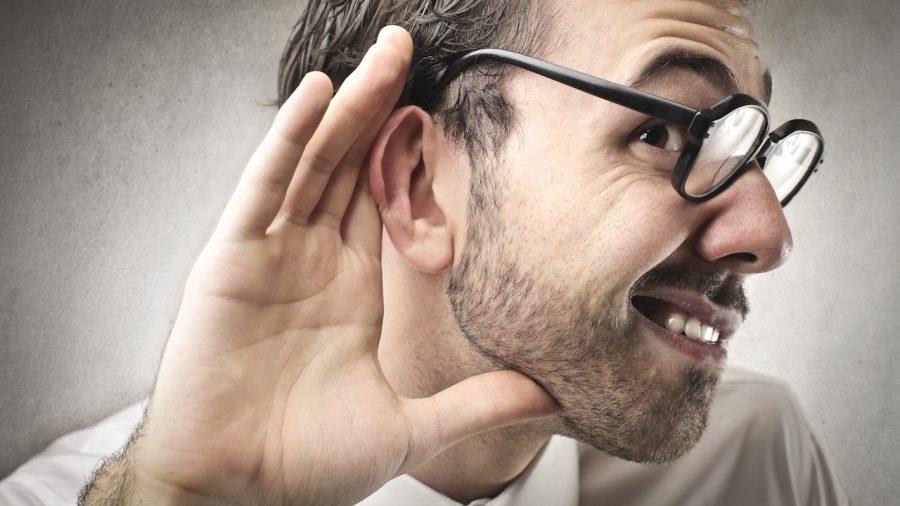 хороший слух