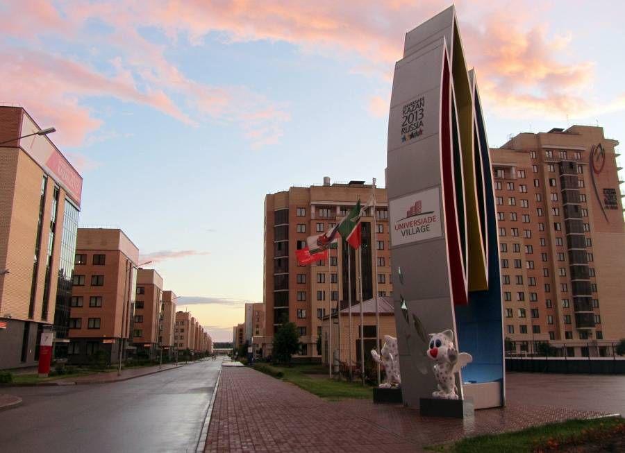 Общежитие Казанского федерального университета