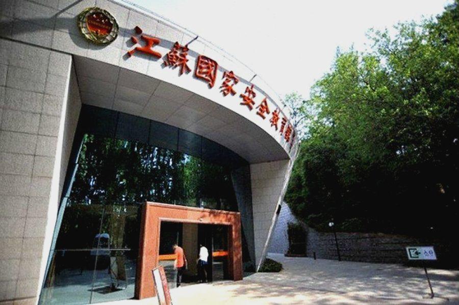 музей Цяньзу