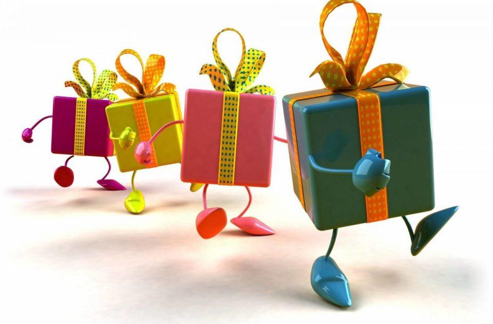 подарки приятные