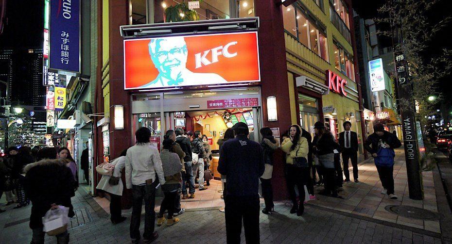 KFC, фастфуд