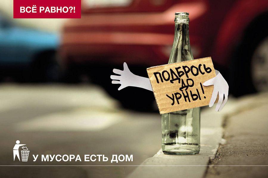 социальная реклама о чистоте
