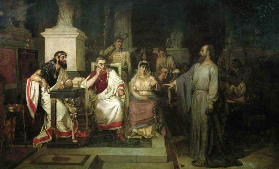 античный суд