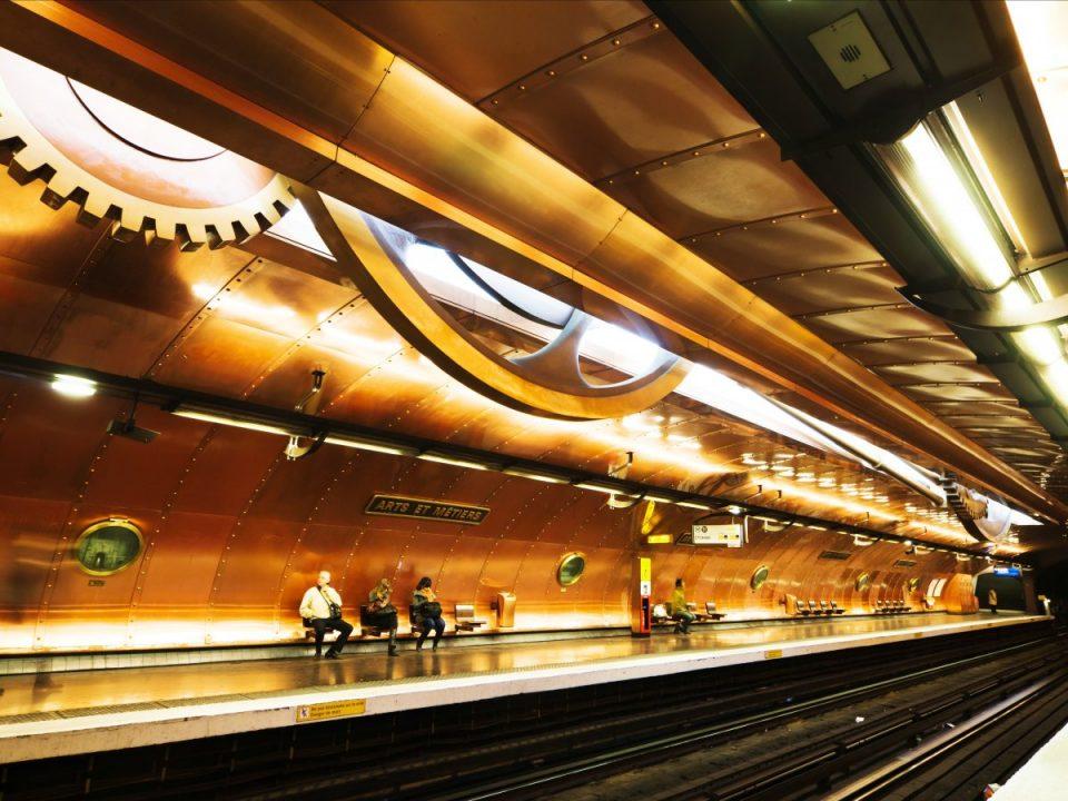 красивое метро
