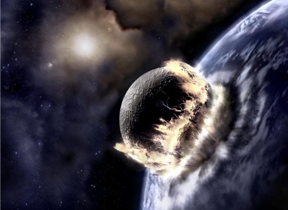 конец света. Столкновение с астероидом