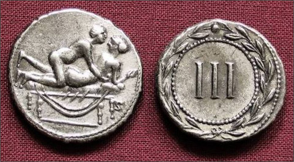древнеримская спинтрия