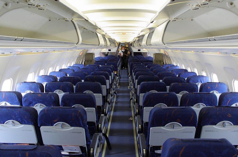 выбрать место в самолете при покупке билета