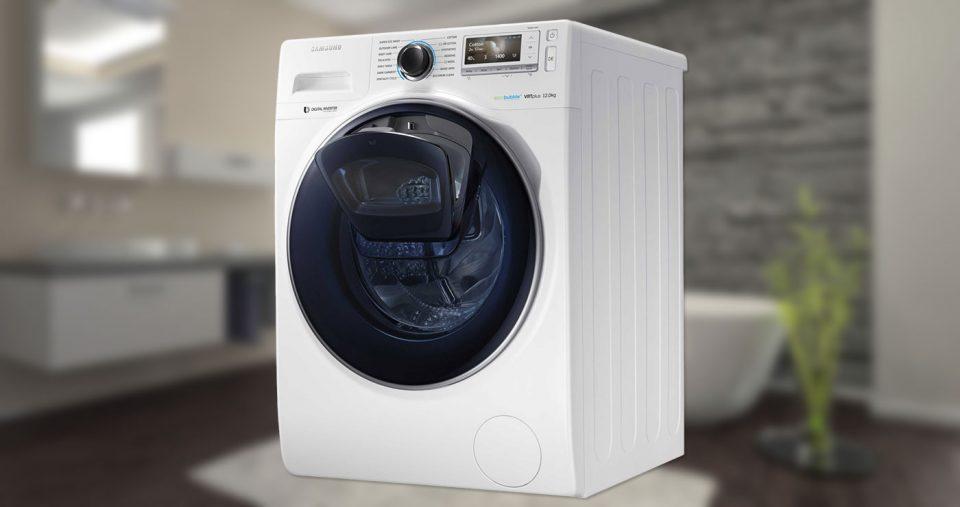стиральная машинка с дозагрузкой