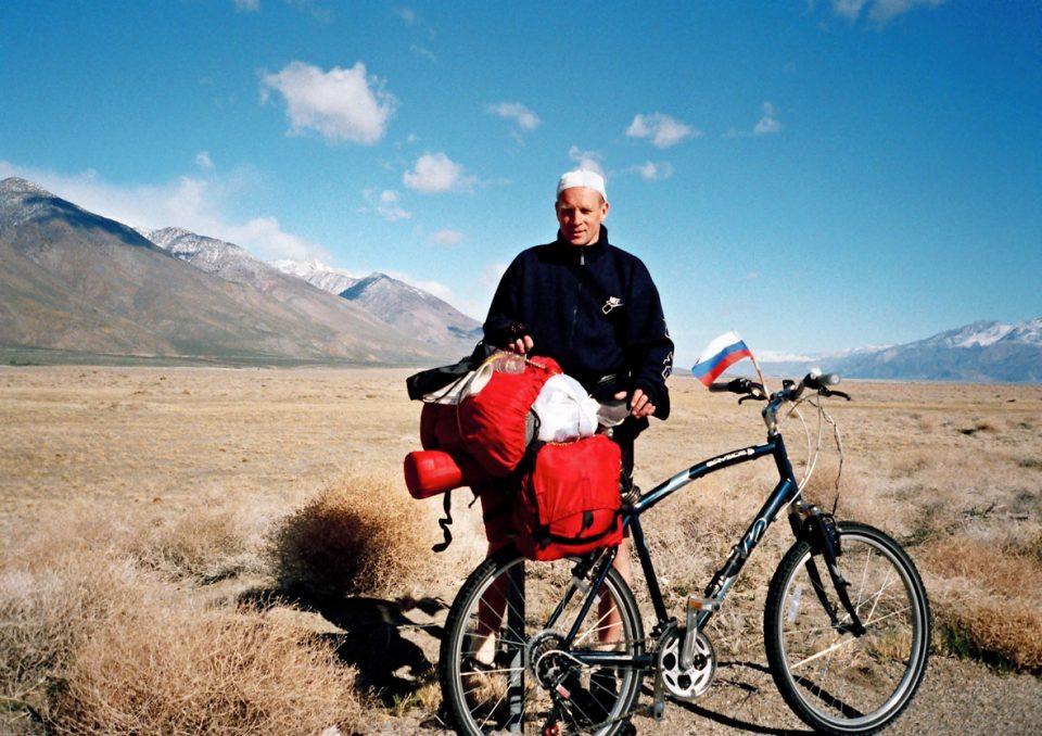 вокруг света на велосепеде