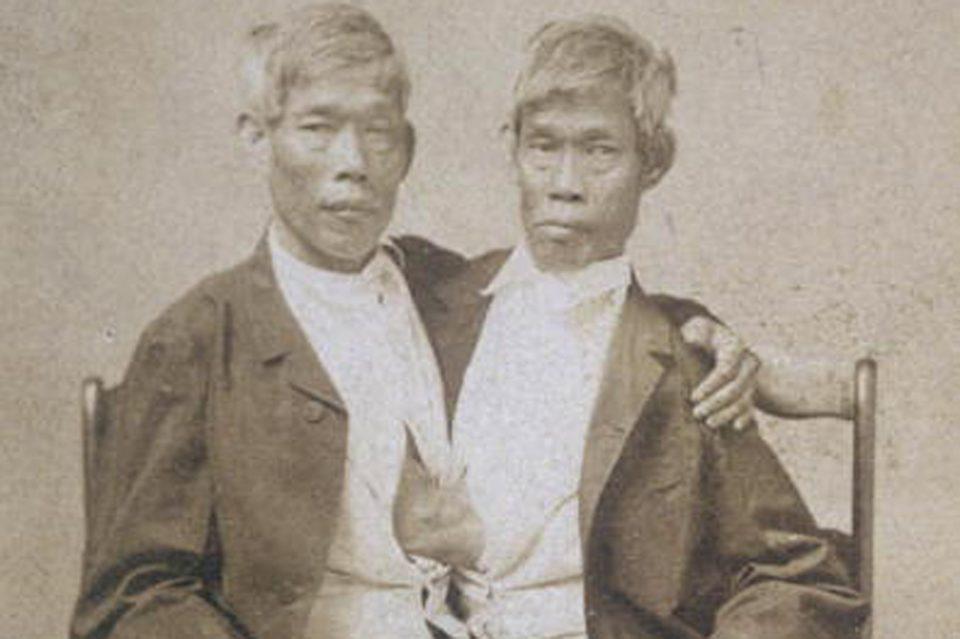 Чанг и Энг Бункер