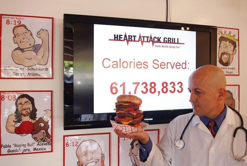 ресторан Сердечный приступ