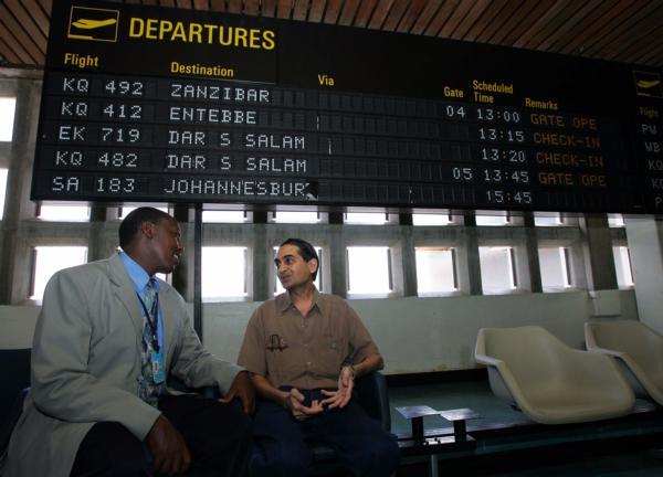 аэропорт. Санджай Шах