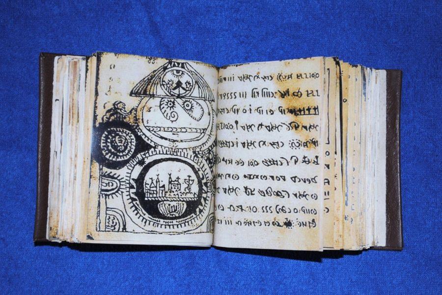 странные книги. Кодекс Рохонци