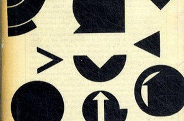 странные книги. Обложка книги Уроки танцев для странных и продвинутых учеников