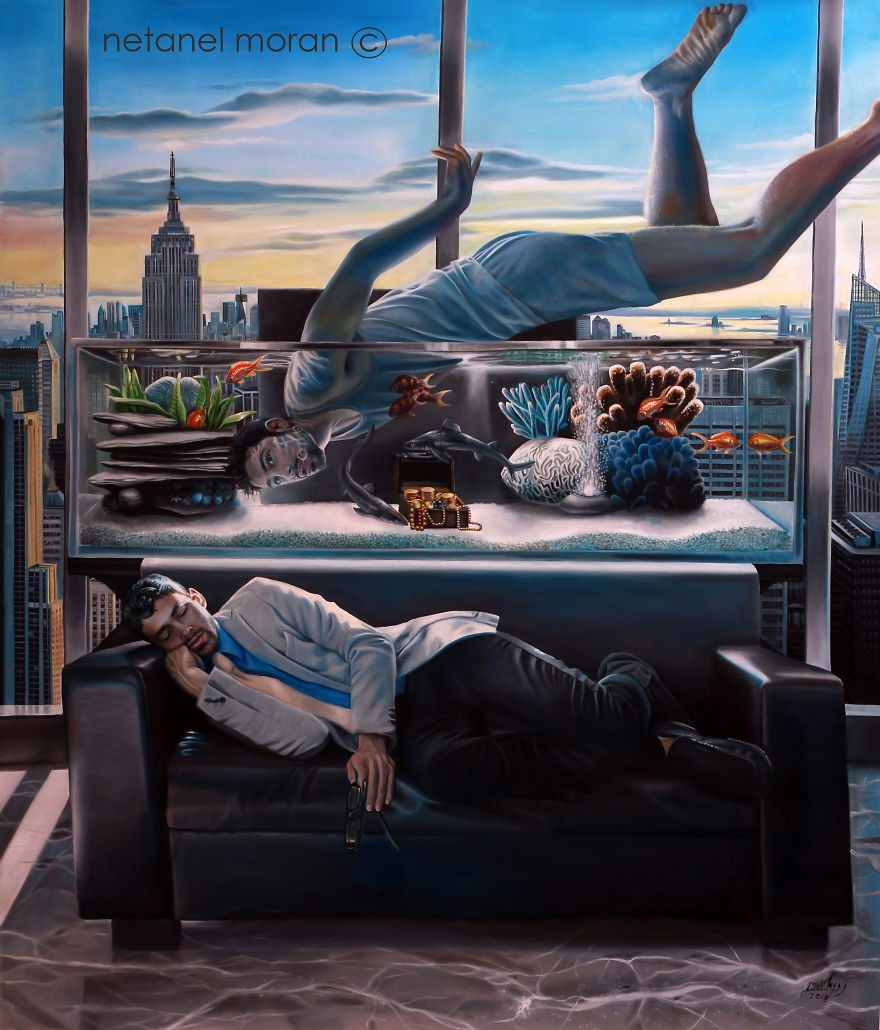 Иллюзии во сне