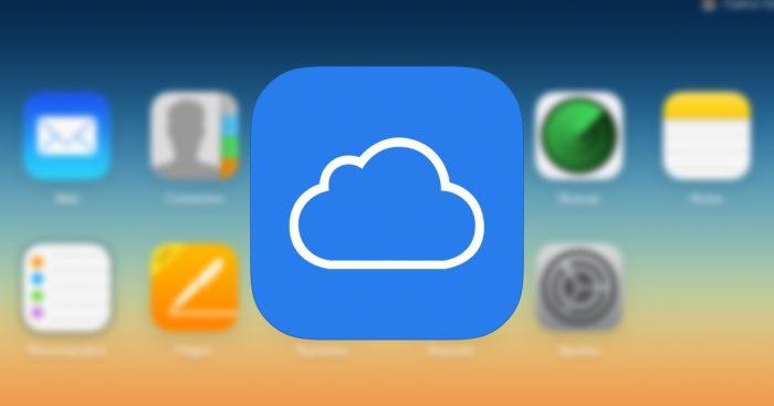 Забыли пароль от iCloud? Восстанавливаем быстро