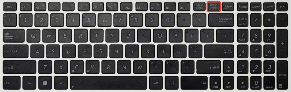 клавиши Print Screen